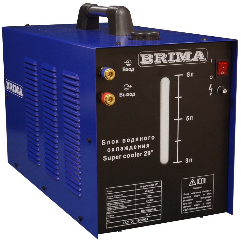 фотография BRIMA Super Cooler-29 BRIMA